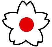 """Sayuri di """"Japan the Wonderland"""" - La foto"""